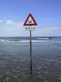 danger-1256276